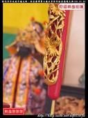 彰化市中巡府中壇元帥、保安廣澤尊王歲次辛卯年祈安遶境大典(2):彰化中巡府256.jpg