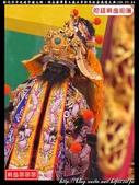 彰化市中巡府中壇元帥、保安廣澤尊王歲次辛卯年祈安遶境大典(2):彰化中巡府257.jpg