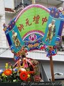 台南市下營北極殿上帝廟玄天上帝歲次丙申年開基建廟355週年平安遶境(2):下營北極殿242.jpg