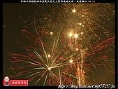 聖天宮天上聖母遶境大典-夜境篇:前鎮聖天宮328.jpg