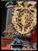 桃園縣龍潭半天府(振聲軒)玄天上帝往鳳山天公廟進香大典:龍潭半天府012.jpg