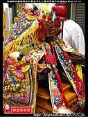 林園鳳芸宮天上聖母聖誕千秋遶境大典(下):林園鳳芸宮198.jpg