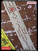 高雄市新莊仔李家中壇元帥往台南沙淘宮進香回駕遶境:新莊仔李家中壇元帥001.jpg