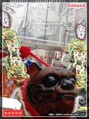 嘉義縣新港奉天宮2014山海遊香迎媽祖遶境大典第四天(1) :PhotoCap_2014山海遊香107.jpg
