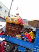 台南市下營北極殿上帝廟玄天上帝歲次丙申年開基建廟355週年平安遶境(2):下營北極殿303.jpg