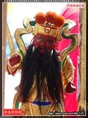高雄市鹽埕區北極泰靈殿池府王爺鎮台六十週年啟建五朝祈安清醮遶境大典(2):鹽埕區泰靈殿308.jpg