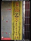 萬丹鄉萬泉寺慶成三週年遶境大典:萬丹萬泉寺002.jpg
