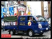 2009高雄迎世運「萬宗一心.世運加油」祈福踩街活動:萬宗一心.世運加油001.jpg