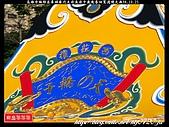 楠梓車頭寮代天府吳府千歲進香回駕遶境大典:車頭寮代天府002.jpg