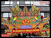 仁武濟華宮七祖仙師奉安寶座遶境大典:仁武濟華宮002.jpg