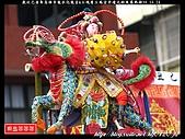 歲次己丑年龍水化龍宮&三鳳宮中壇元帥進香熱潮:98化龍宮&三鳳宮141.jpg