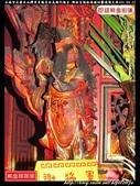 台南市永康區北灣里皇龍宮往高雄化龍宮.興旺宮謁祖過爐回鑾遶境大典:永康皇龍宮015.jpg