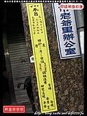 鳳山七老爺福天宮謁祖進香回鑾遶境(1):七老爺福天宮211.jpg