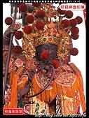 歲次庚寅年高雄市三塊厝三鳳宮中壇元帥香期(1):庚寅年三鳳宮香期011.jpg