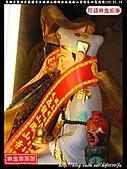 高雄市鹽埕區恩德宮五佛濟公禪師往旗尾鳳山寺進香回駕遶境:鹽埕區恩德宮010.jpg