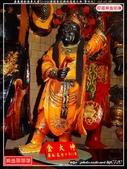 嘉義縣新港奉天宮2014山海遊香迎媽祖遶境大典第四天(1) :PhotoCap_2014山海遊香056.jpg