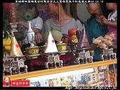 林園鳳芸宮天上聖母聖誕千秋遶境大典(上):林園鳳芸宮016.jpg
