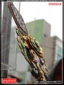 嘉義縣新港奉天宮2014山海遊香迎媽祖遶境大典第四天(1) :PhotoCap_2014山海遊香102.jpg