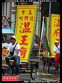 2009高雄迎世運「萬宗一心.世運加油」祈福踩街活動:萬宗一心.世運加油010.jpg