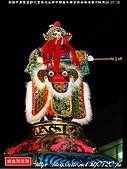 高雄巿勇聖堂郭王會恭迎台南市開基永華宮保安廣澤尊王駐:郭王會恭迎永華宮廣澤尊王016.jpg
