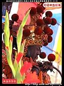 歲次庚寅年高雄市三塊厝三鳳宮中壇元帥香期(1):庚寅年三鳳宮香期012.jpg