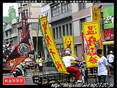 2009高雄迎世運「萬宗一心.世運加油」祈福踩街活動:萬宗一心.世運加油011.jpg