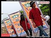 旗津大願院地藏王菩薩建廟五十週年出巡遶境(3):旗津大願院280.jpg
