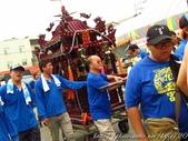 台南市下營北極殿上帝廟玄天上帝歲次丙申年開基建廟355週年平安遶境(2):下營北極殿400.jpg