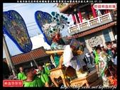 台南市新化區那拔林關新會文衡聖帝開光回鑾遶境安座大典(2):新化關新會260.jpg