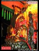 高雄市前金區扶風殿恭迎祖廟澎湖林投鳳凰殿萬.薛.池府千歲聖駕:前金扶風殿001.jpg