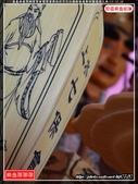 嘉義縣鹿草鄉關聖會關聖帝君往朴子天公壇謁祖進香回鑾遶境大典:鹿草關聖會055.jpg
