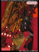 高雄市新興區仁和宮保安廣澤尊王駐基高雄75週年出巡遶境大典:新興區仁和宮008.jpg