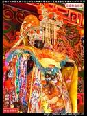 高雄市大樹區史家中壇元帥往大樹無水寮史姓中聖壇進香回駕遶境大典:大樹史家中壇元帥082.jpg