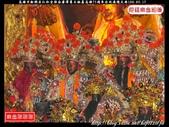 高雄市新興區仁和宮保安廣澤尊王駐基高雄75週年出巡遶境大典:新興區仁和宮013.jpg