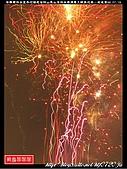 苓雅寮保安堂恭迎詩山鳳山寺保安廣澤尊王遶境-夜境篇:詩山鳳山寺保安廣澤尊王鯤島巡香282.jpg
