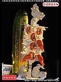 小港義玄宮往雲林馬鳴山鎮安宮恭迎五年千歲鑑醮回鑾-祀宴篇:小港義玄宮088.jpg