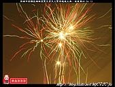 聖天宮天上聖母遶境大典-夜境篇:前鎮聖天宮335.jpg