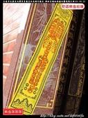 台南市永康區北灣里皇龍宮往高雄化龍宮.興旺宮謁祖過爐回鑾遶境大典:永康皇龍宮001.jpg
