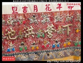 歲次癸巳年台南市下營北極殿玄天上帝廟三年一科平安遶境大典第一天(2):下營北極殿230.jpg