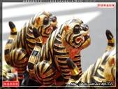 嘉義縣新港奉天宮2014山海遊香迎媽祖遶境大典第四天(1) :PhotoCap_2014山海遊香097.jpg