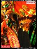 高雄市前金區扶風殿恭迎祖廟澎湖林投鳳凰殿萬.薛.池府千歲聖駕:前金扶風殿006.jpg