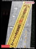 台南市新化區那拔林關新會文衡聖帝開光回鑾遶境安座大典(1):新化關新會016.jpg