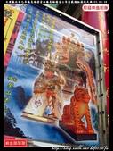 鳳邑福清宮往鳳邑福德宮三年圓載謁祖遶境大典:鳳邑福清宮001.jpg