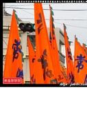 台南市白河區白河聖帝會關聖帝君歲次癸巳年玖載迎慶平安遶境大典(2):白河聖帝會244.jpg