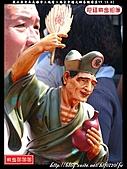 歲次庚寅年高雄市三塊厝三鳳宮中壇元帥香期(1):庚寅年三鳳宮香期133.jpg