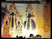 苓雅寮保安堂恭迎詩山鳳山寺保安廣澤尊王遶境-夜境篇:詩山鳳山寺保安廣澤尊王鯤島巡香288.jpg