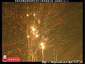 聖天宮天上聖母遶境大典-夜境篇:前鎮聖天宮337.jpg