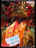 雲林縣麥寮鄉光大寮聚寶宮王爺總攝司蕭府太傅奉玉旨傳承百年代天宣化南巡賜福祈安遶境(3):光大寮聚寶宮427.jpg