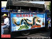 潮州城隍文化季縣城隍爺出巡潮州21里祈福遶境(中):潮州城隍廟184.jpg