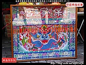 高雄市鹽埕保安宮建廟六十週年遶境大典:鹽埕保安宮007.jpg